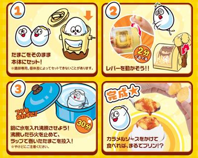 egg-pudding