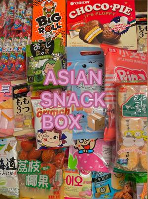 cheap 21st birthday gift ideas asian sampler food